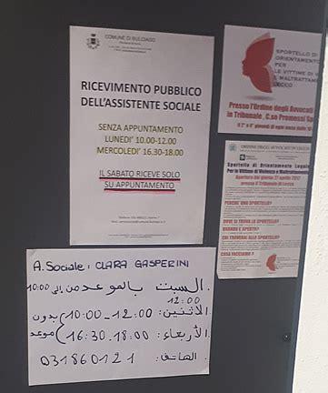 Comune Di Lomagna Orari Uffici Bulciago Gli Orari Dell Ufficio Sociale Tradotti In Arabo