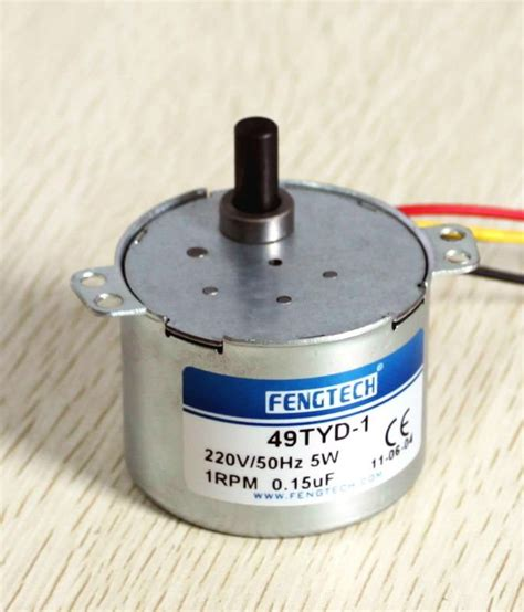 Electric Rotating Motor by Small Rotating Motor Buy Small Rotating Motor Small