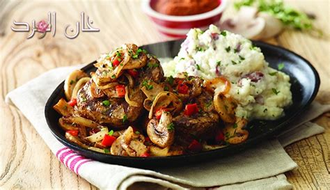 cuisine a la carte igrab me khan el ward international cuisine a la carte