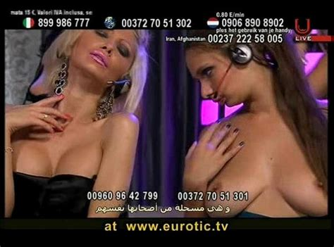 Eurotic Tv Etvshow Com Picture Image - Office Girls Wallpaper