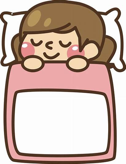 Clipart Bedtime Sleep Sleeping Clip Rest Cliparts
