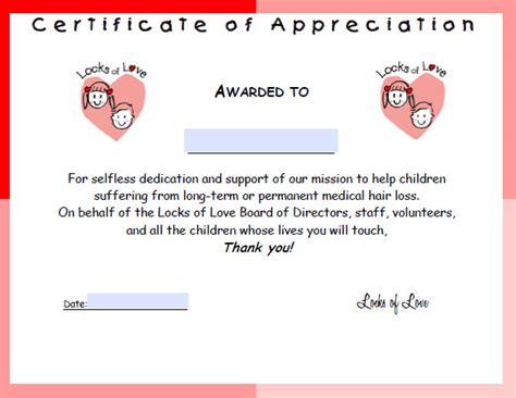 certificate  appreciation templates  ai