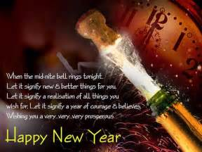 new year 2014 wishes free happy new year 2014 wishes cards photos gallery 2014 new year