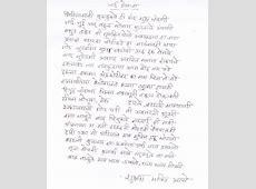 Marathi Documents List