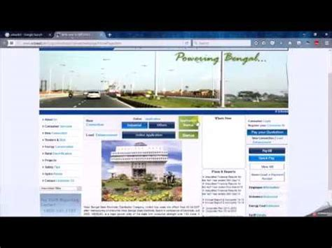 wbsedcl  bill payment youtube