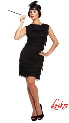 Купить вечерние платья в интернетмагазине