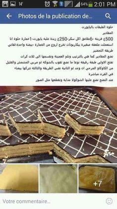recette de cuisine marmiton pin by boudiaf on oum walid