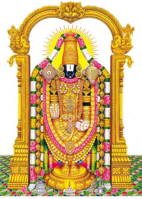Balaji God Wallpapers Group (57