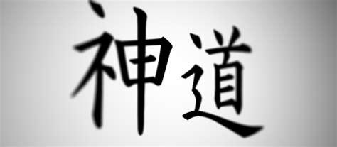 japanese kanji  beginners curiouscom