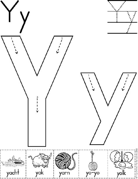 alphabet letter y worksheet standard block font