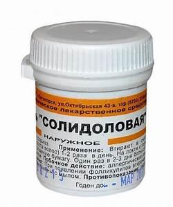 Мазь белогент отзывы при псориазе