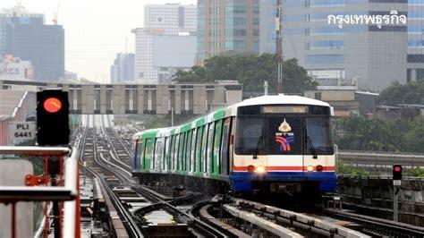 ดีเดย์ 3 มิ.ย. 'รถไฟฟ้าบีทีเอส' เปิดส่วนต่อขยายสถานีวัดพระศรีมหาธาตุ