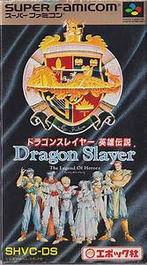 Dragon Slayer  The Legend Of Heroes  Game