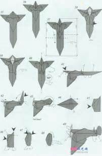 Origami Paper Airplane Instructions
