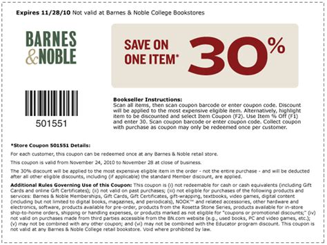 coupons for barnes and noble barnes n nobles codes codes