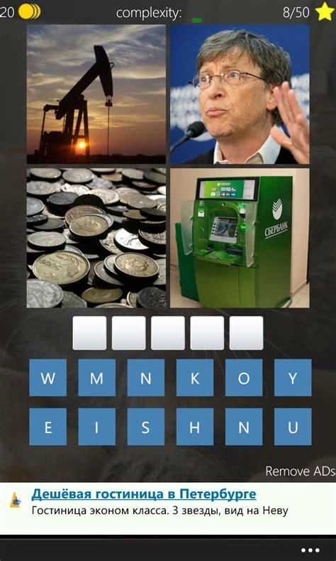 word  pics games  windows phone