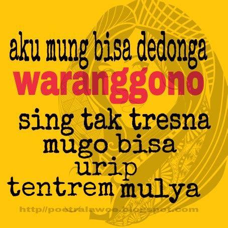 kata bijak jawa kuno semar kata kata mutiara