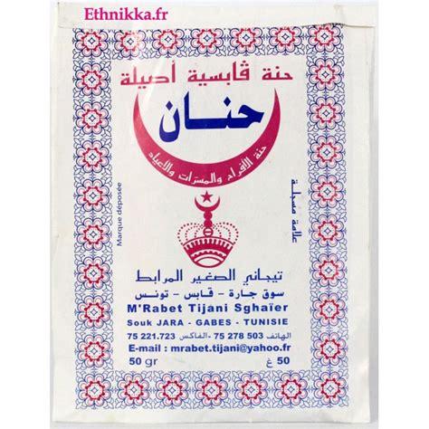 Acheter Henné De Tunisie Tatouage