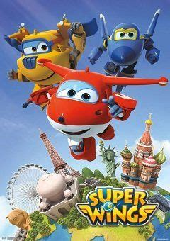 super wings  cartoons   anime