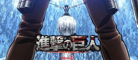 shingeki  kyojin season  confirmed  july