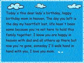 best happy birthday in heaven wishes for your loved ones