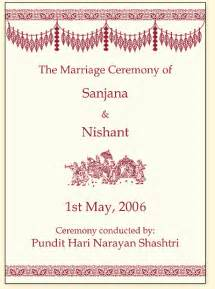 sle wedding reception program invitation cards for marriage in format wedding