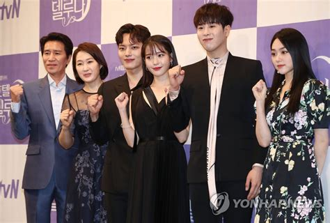 drama hotel del luna yonhap news agency