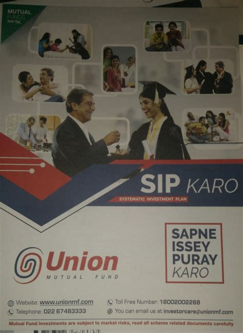 Star health and allied insurance's educational video series. Achieve Power of compounding through SIP - D.H.PRASAD