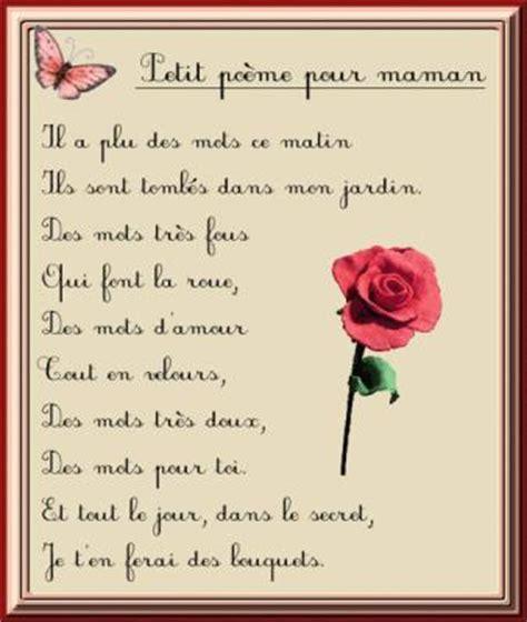 avoir fait l amour avant le mariage islam petit poeme pour nos mamam notre vie 224