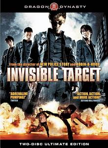 Invisible Target (2007) | Sadako's Movie Shack