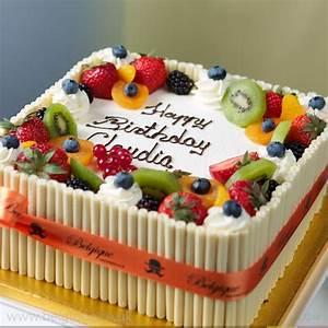 Fresh Fruit Gateau celebration cake by Belgique, white ...