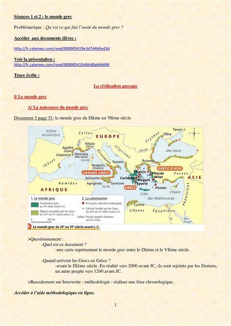 Carte Vierge Du Monde Des Cités Grecques by Calam 233 O 6 232 Me La Civilisation Grecque Cours I A
