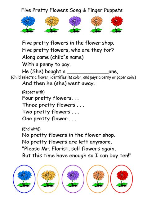 five pretty flowers song finger puppets printable and