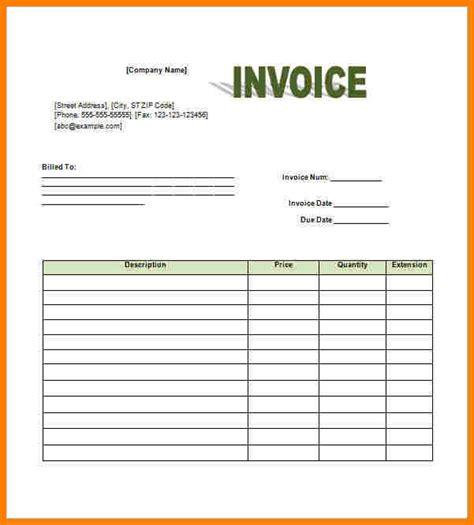mobile retail bill format sample travel bill