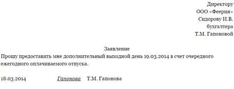 Образец заявления на выдачу вида жительство в россии 2017 г