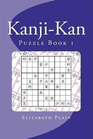 kanji  puzzle book   elizabeth plain reviews discussion bookclubs lists