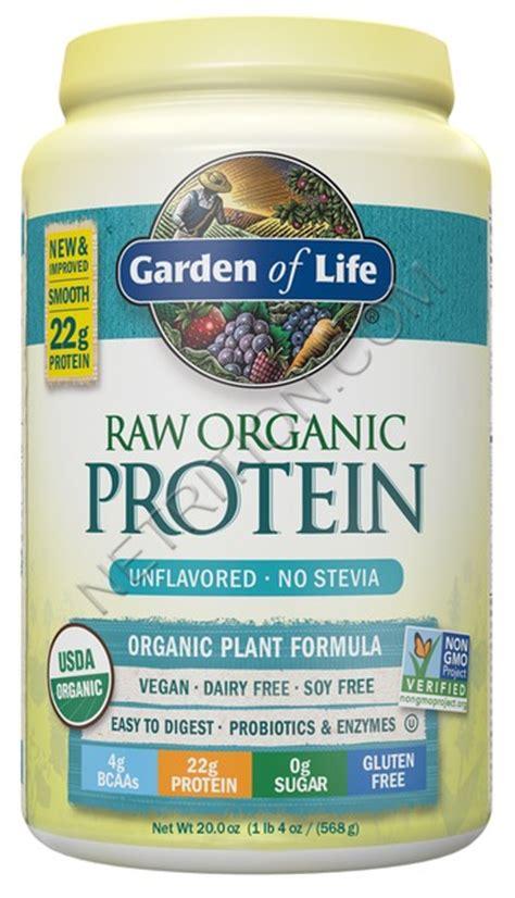 garden of protein powder garden of protein at netrition