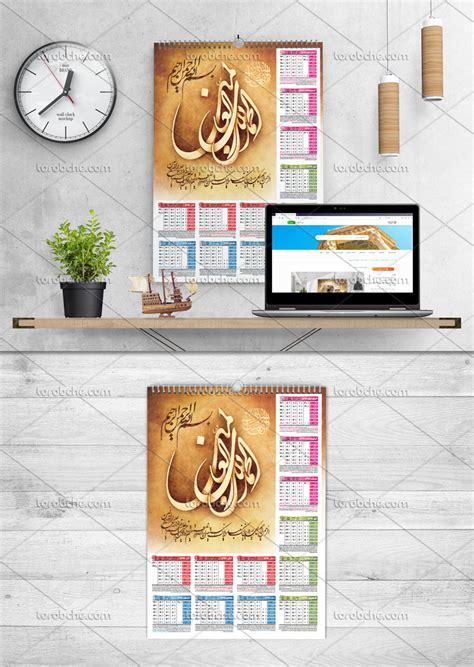 سایت ارزدیجیتال به عنوان رسانه تخصصی حوزه ارزهای دیجیتال، فعالیت خود را از مرداد 1396 آغاز کرد. تقویم ۹۹ سوره حمد | گرافیک با طعم تربچه | فروشگاه آنلاین طرح