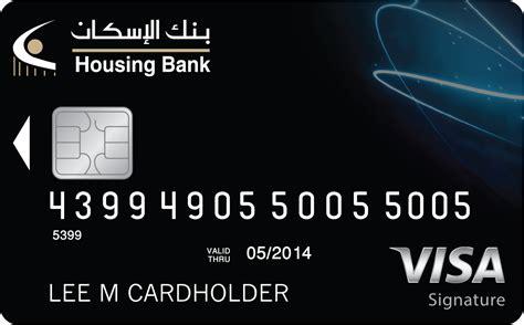Apply for visa signature credit card. Visa Signature Card