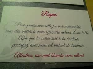 texte carte invitation repas 1 photo mariages net - Invitation Repas Mariage