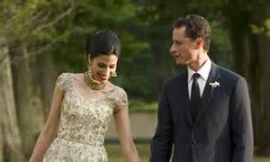 Anthony Weiner 'failed To Disclose Financial Gifts That