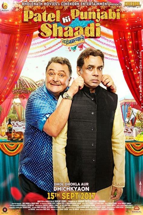 Patel Ki Punjabi Shaadi Full Movie Hd Watch Online Desi