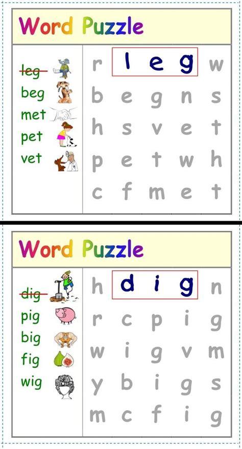 cvc word search short  rfkd  images