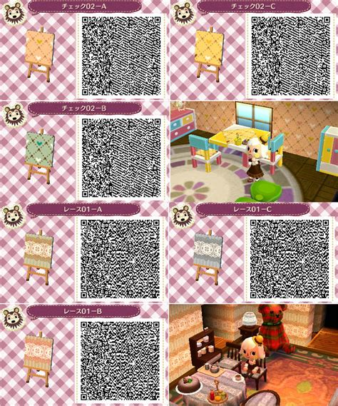 Animal Crossing Wallpaper Qr - acnl qr codes wallpaper acnl qr codes qr