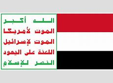 Houthi advances in Yemen and Saudi Arabia, November 30
