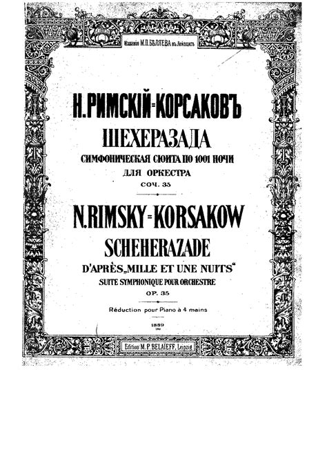 korsakov scheherazade imslp scheherazade op 35 rimsky korsakov nikolay imslp