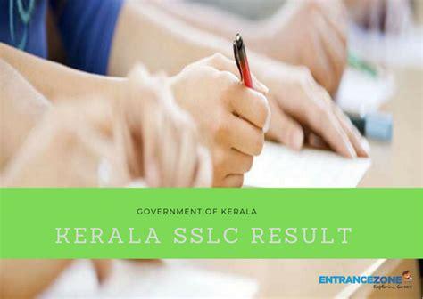 Kerala SSLC Result 2021: 10th Kerala Results - Admissions