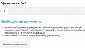 Как получить электронную онлайн-выписку из ЕГРЮЛ: пошаговая инструкция