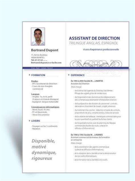 Curriculum Vitae Professionnel Modèle by Mod 232 Le Cv Original Assistant De Direction Cv 1