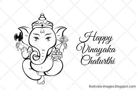 happy vinayaka chaturthi images   happy baisakhi
